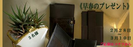 banner-present02.jpg