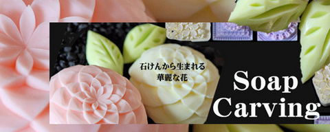 Tokienjoy-SC.jpg