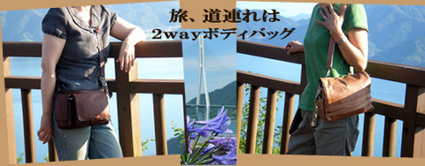 banner-0716.jpg