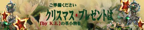 banner-cenXmas1207.jpg