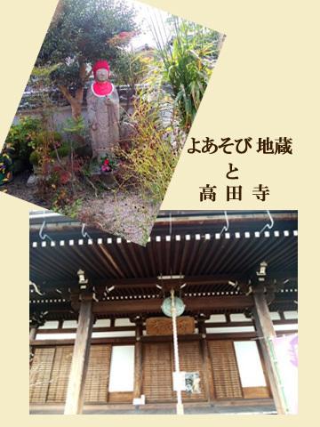 blog-1114c2.jpg
