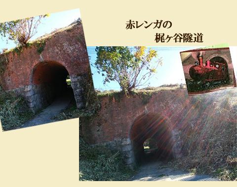 blog-1114h.jpg
