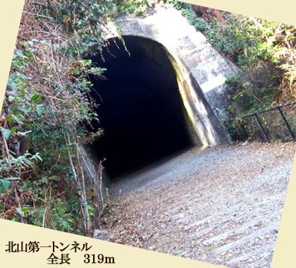 blog-1123d2.jpg