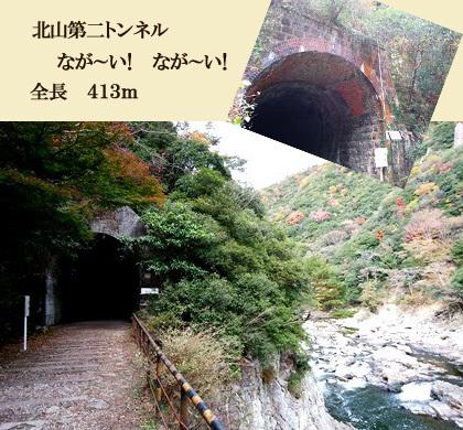 blog-1123h2.jpg