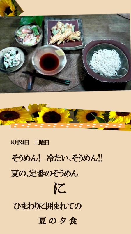blog-19Au25jk.jpg