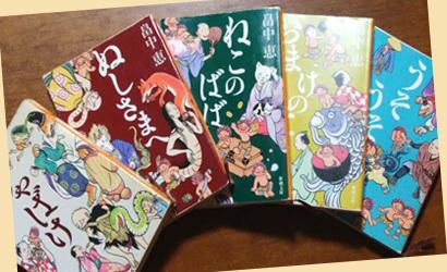 blog-20Jan10b.jpg