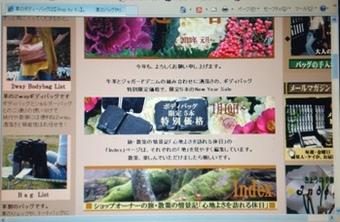 byki-blog0112C2.jpg