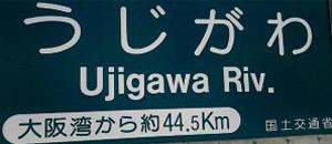 byki-blog0916C2.jpg
