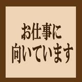 byki-business-title.jpg