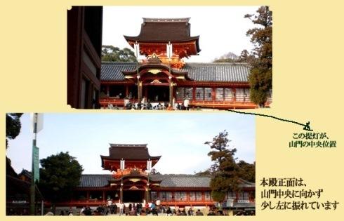 byki-owner0112d.jpg